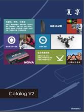 复享微型光谱仪全线产品目录V2.1