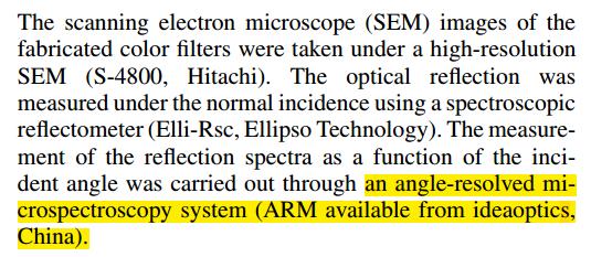 文献对复享 ARMS 的标注
