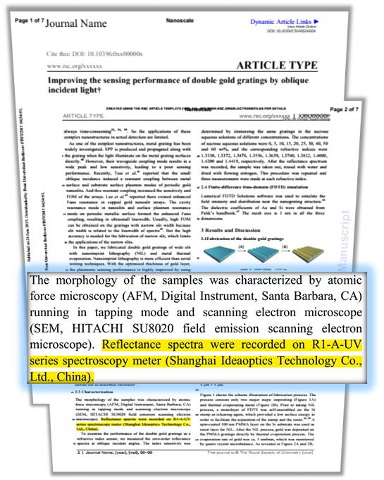 文章对复享光学角分辨光谱系统 R1 的引用