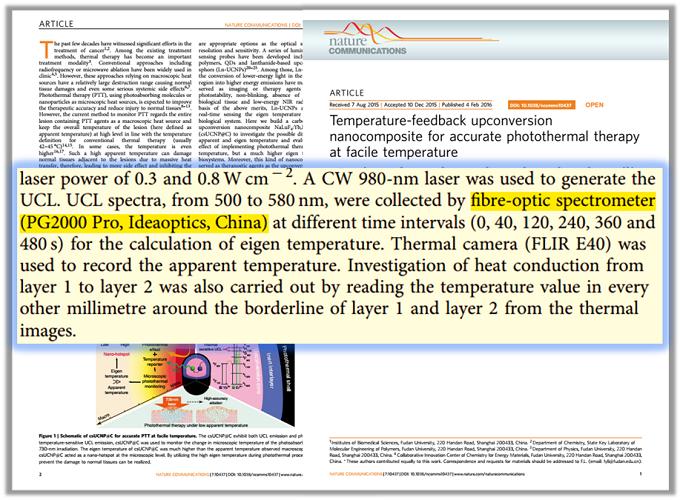 文章对复享光学 PG2000-Pro 的标注